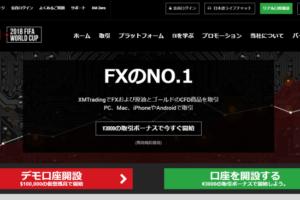 【登録方法】海外FXのXMに口座を持つ事から億り人への道は始まる